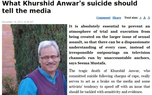 Khurshid Anwar 2