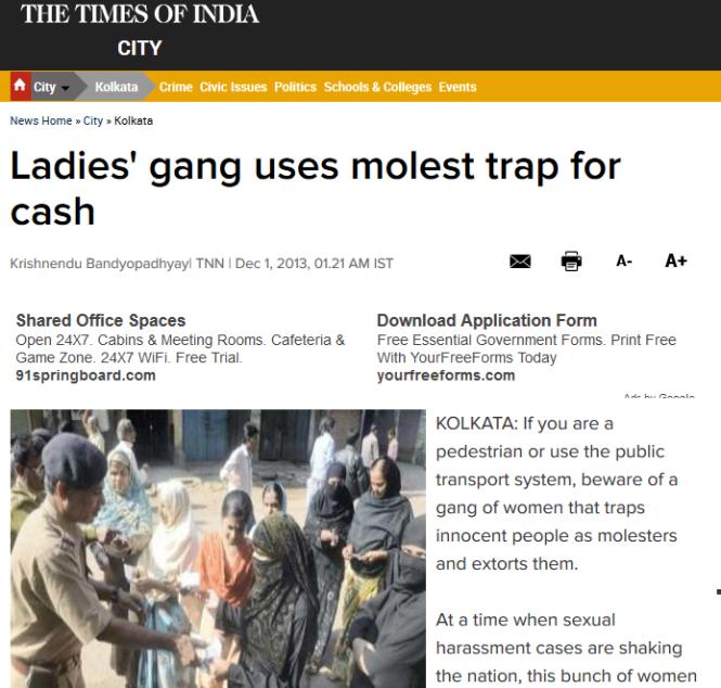 ladies-gang-with-molestation-trap