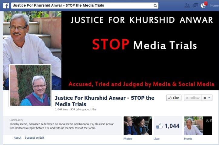 justice-khurshid-anwar