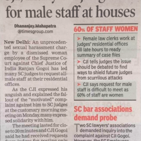 cji-sexual-harassment-female-intern