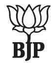 BJP Manifesto 1