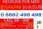 Helpline for men