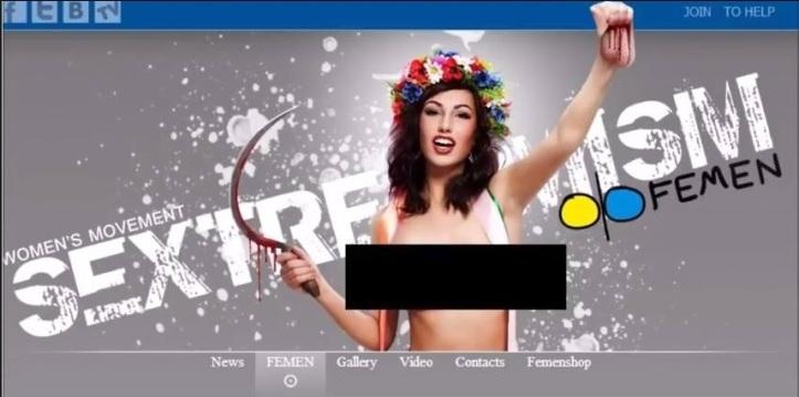 Femen Banner