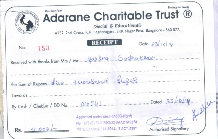 Adarane Charity
