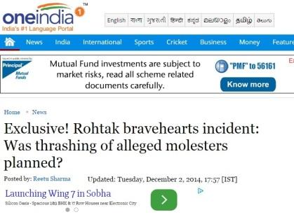 #RohtakBraveHearts