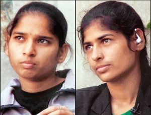 Rohtak Sisters