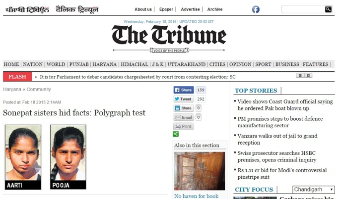 Rohtak Sisters hid facts - The Tribune