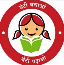 Beti Bachao logo