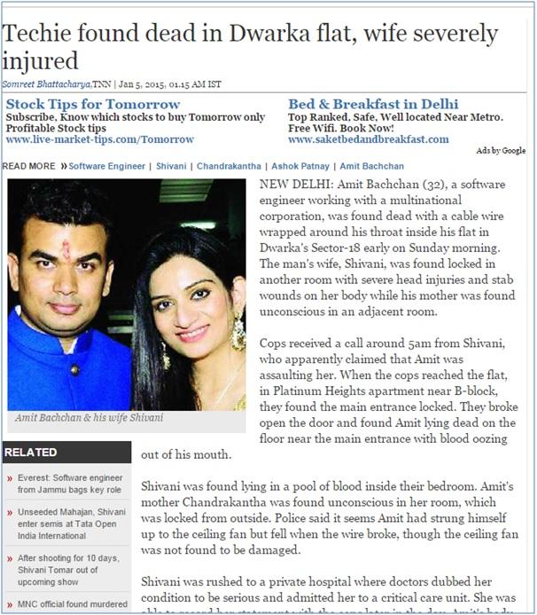 Dwarka, Delhi Techie Suicide