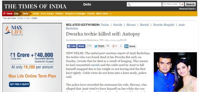 False TOI report on Dwarka