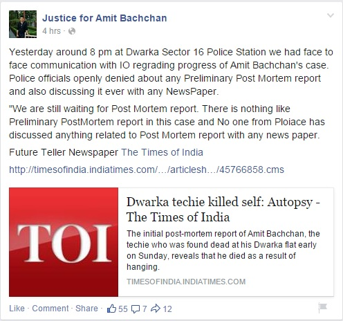 Justice for Amit Bachhan