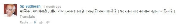 Hindi Kavita1
