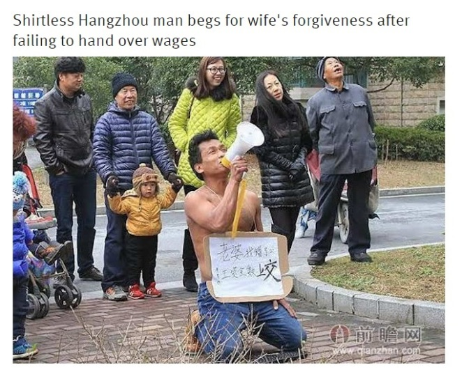 Half naked Chinese man begs to his wife in public