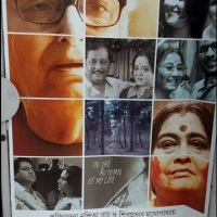 Movie Review – Bela Sheshe (বেলাশেষে, Bengali)