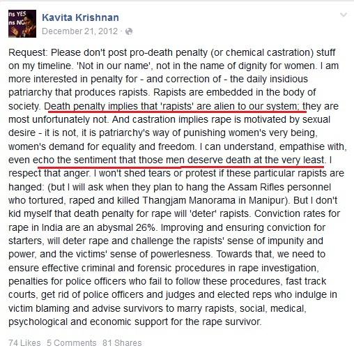 Kavita Krishnan FB