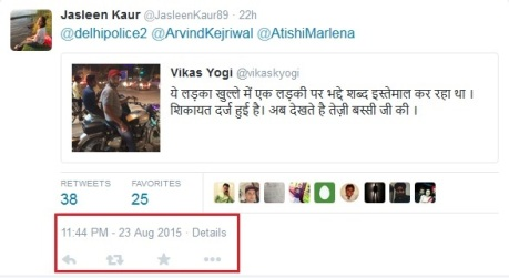 Vikas Yogi Tweet Embedded
