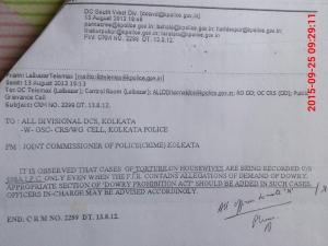 Kolkata Police circular on dowry cases