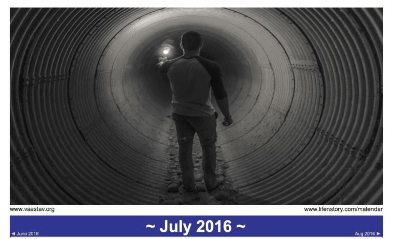 Malendar - July