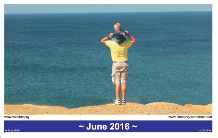 Malendar - June