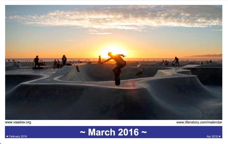 Malendar - March