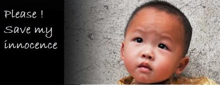 Petition Against Amendment to Juvenile Justice Act