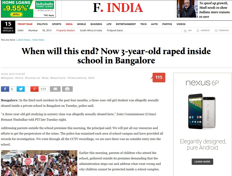 Student rape in Bangalore