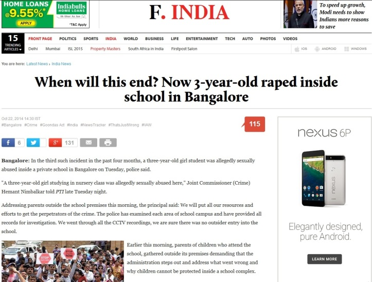 Student rape in Bangalore