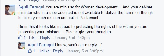 WCD ministry and rape