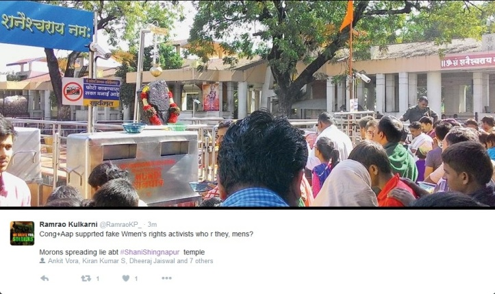 Women allowed to pray at Shani Shingnapur