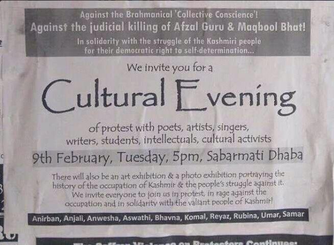 JNU Afzal Guru Cultural Event poster