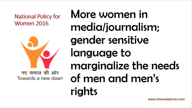 National Policy For Women - Media