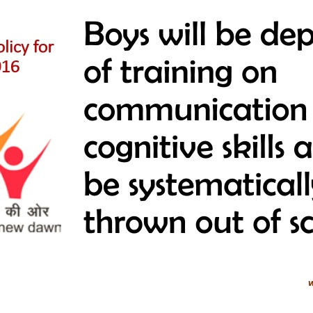 National policy for women_BoysEducation