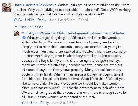 Maneka Gandhi on Female privileges