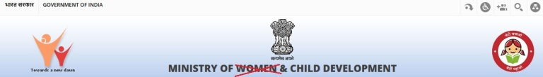 WCD Ministry