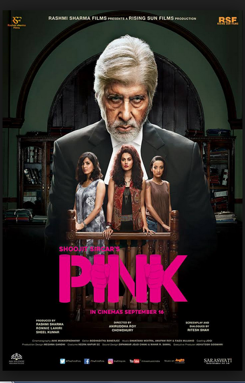 pink-the-movie