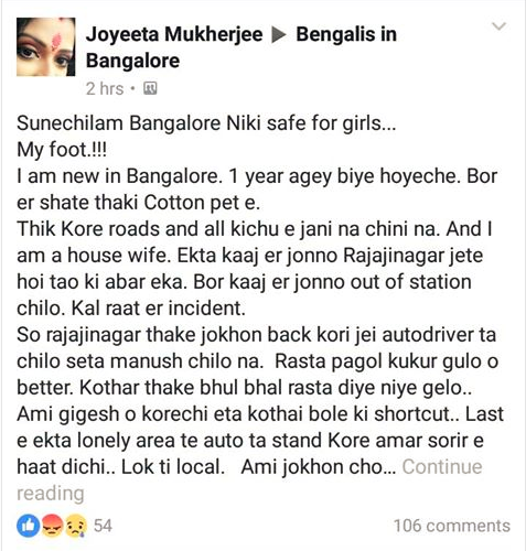 Joyita Mukherjee