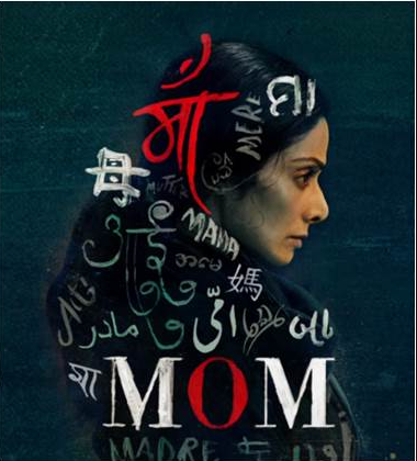 MOM, MOM The Film, MOM the Movie