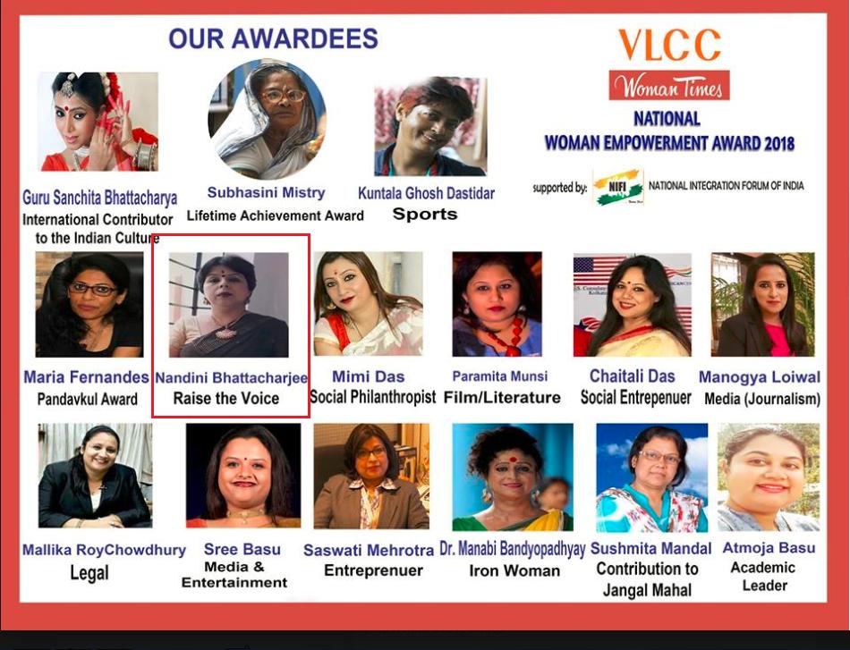 Nandini Bhattacharya 1