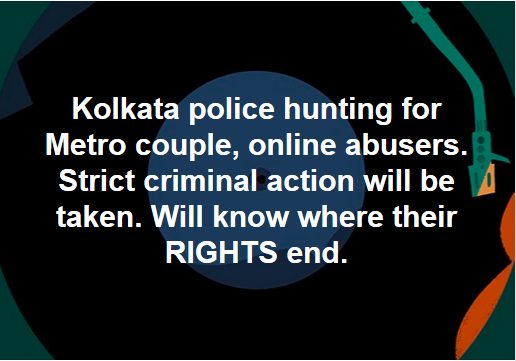 Kolkata Police Action against the couple