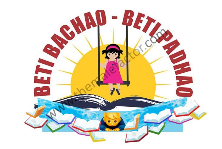 beti-padhao-expense-of-boys-education