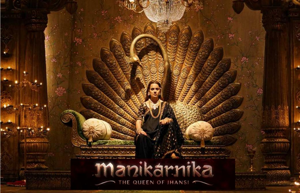 manikarnika-movie