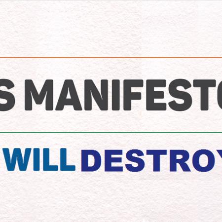 congress-election-manifesto-2019