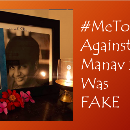 proof-manav-singh-metoo-false