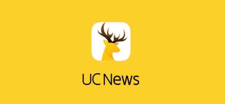 UC News