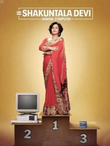 shakuntala-devi-amazon-prime-poster