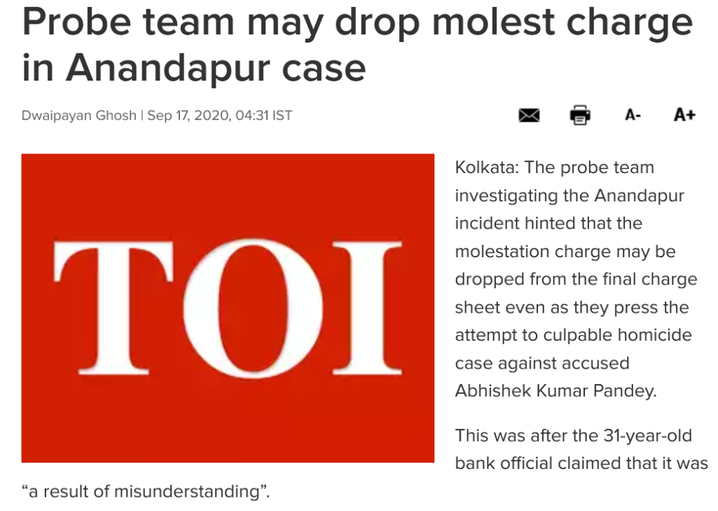 anandapur-case-molestation-charges-dropped