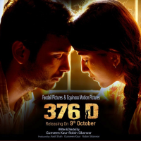 Movie 376D – A Bold Attempt To Show The Ordeal of Male Rape Victims